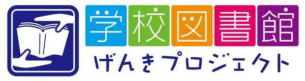 genki-project-logo.jpg