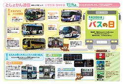 tsu201709-a.jpg