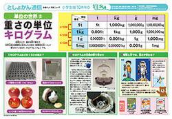 tsu201710-b.jpg