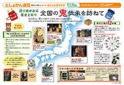 tsu201802-c.jpg