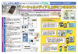 tsu201802-d.jpg