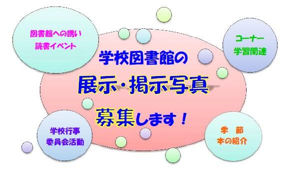 goyomibosyu.jpg